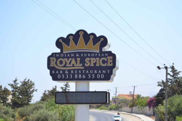 Royal Spice Lapta