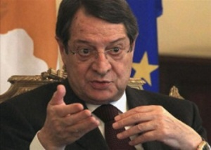 "Cyprus negotiations - Anastasiades says 2016 would be a ""crucial year"" for the island"