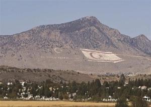 North Cyprus flag