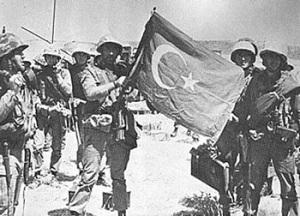 Turkish intervention 1974